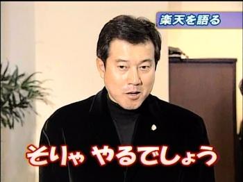 Harano