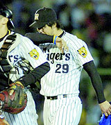 Igawa_20060927