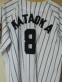 Kataoka_1