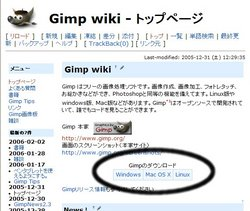 the_gimp_downloadpage