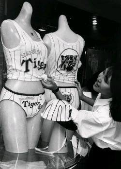 Tigers1985