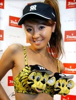 Tigersbra2003_02